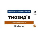 Тиозид 8мг №10 табл