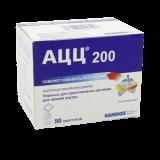 АЦЦ 200 мг № 50 пор. д/приг. р-ра для приёма внутрь