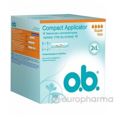 o.b тампоны  Compact Applicator super №16