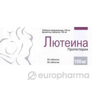 Лютеина (Адагест) 100 мг, №30, вагин. табл.