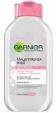 Garnier вода мицеллярная очищения кожи Skin Naturals 125мл