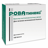 Роватинекс №100 капс