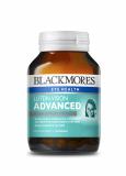 Blackmores лютеин вижн для улучшения визуальной точности глаз (здоровье глаз) №60