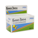 БиоЗим №30 капс