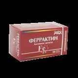 Феррактин №30 капс