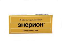 Энэрион 200 мг № 20 табл покрытые оболочкой