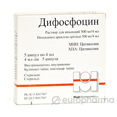 Дифосфоцин 500мг/4мл, 4 мл, №5, р-р д/и