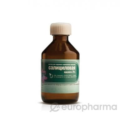 Салициловый спирт 2%, 25 мл, р-р