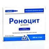 Роноцит 500мг/4мл, №5, р-р д/и