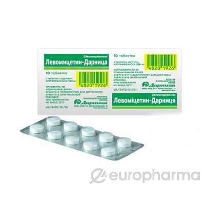 Левомицетин-Дарница 500 мг, №10, табл.