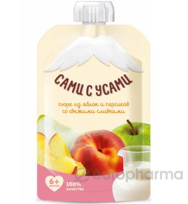 Сами с усами пюре яблоко-персик со сливками 100гр