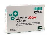 Цефим 200 мг, №8, табл.