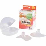 PIGEON Защитные накладки на соски, размер M, 2шт