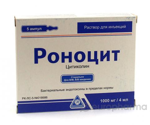 Роноцит 1000мг/4мл, №5, р-р д/и