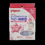PIGEON Палочки ватные с липкой поверхностью, в индивидуальной  упаковке, 50шт.