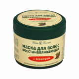 Невская косметика маска для волос восст с живицей 300мл