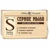 """НК антибактериальное мыло """"Серное"""" 90 г"""