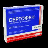 Сертофен раствор д/инъекций 50 мг/2 мл № 5 амп