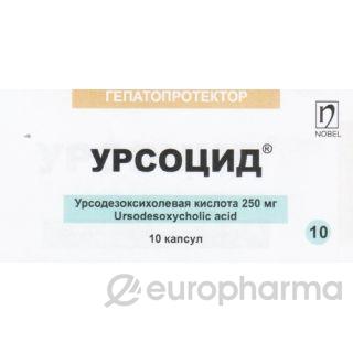 Урсоцид 250 мг №10 капс