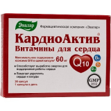 Кардиоактив витамины для сердца 0,25 г №30 капс