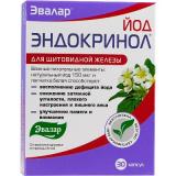 Эндокринол йод для щитовидной железы 0,33 г №30 капс