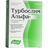 Турбослим Альфа-липоевая кислота и L-карнитин 0,55 г, №60