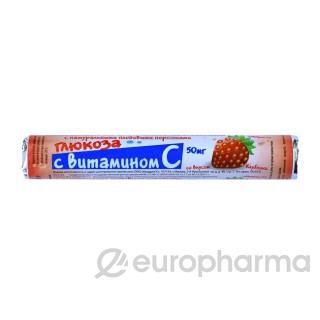 Глюкоза с витамином С с натур.плодовыми порошками №18 табл клубника