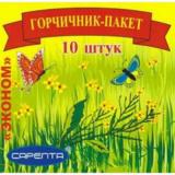 Горчичник-пакет детский эконом, №10