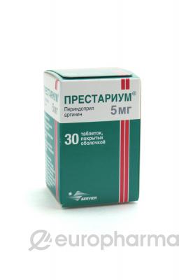 Престариум 5 мг, №30, табл.