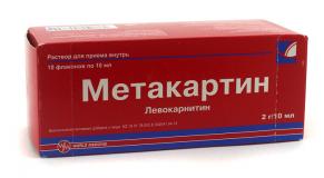 Метакартин 2 гр, 10 мл, №10, р-р