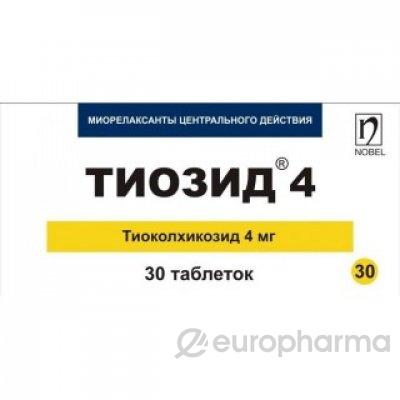 Тиозид 4мг/2мл №6 амп
