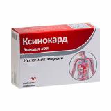 Ксинокард 1260 мг №30 табл