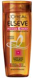 Elseve бальзам Роскошь 6 масел, для волос нуждающихся в питании 200 мл новинка