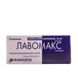 Лавомакс 125 мг, №3 табл.