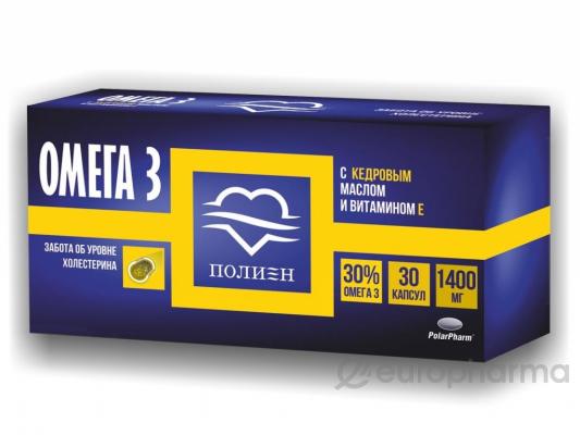 """Омега-3 30% """"Полиен"""" с кедровым маслом и витамином Е №30 капс"""