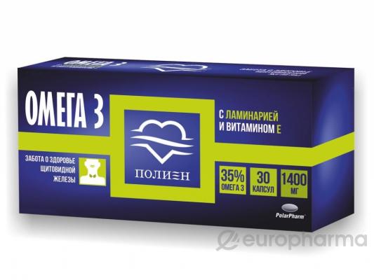 """Омега-3 35% """"Полиен"""" с ламинарией и витамином Е №30 капс"""