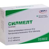 Силмелт 50 мг №4 табл