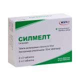 Силмелт 100 мг №4 табл