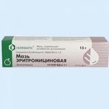 Эритромициновая гл.мазь 10гр