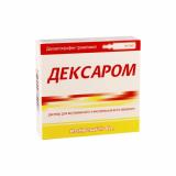 Дексаром 0,25 мл 2.0 №5 р-р