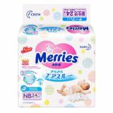 Merries подгузники NB24 (0-5кг)