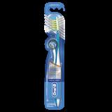 Oral-B зубная щетка антибаетериальная ProExpert CROSS