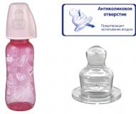 NIP бутылочка стеклянная  с соской силикон , размер 1 250мл