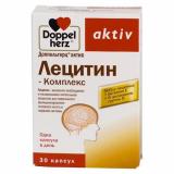 Доппельгерц Актив Лецитин-комплекс №30 капс.