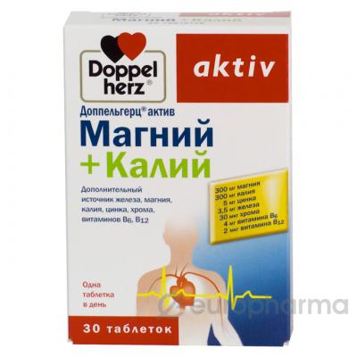 Доппельгерц Актив Магний Калий №30