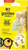 Gardex baby пластыри после укусов насекомых (12)