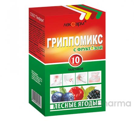 Гриппомикс с фруктозой № 10 пор. д/приг. р-ра для приёма внутрь