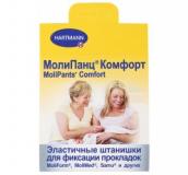 MOLIPANTS Soft-штан д/фик прокл S №5