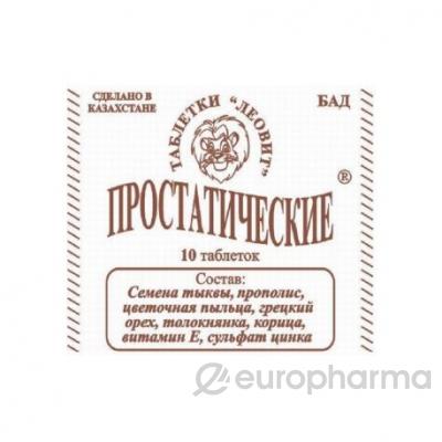 Простатические №10, табл.