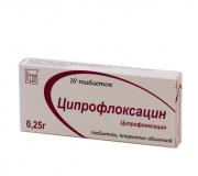 Ципрофлоксацин 250 мг, №10, табл.